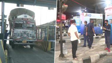 महाराष्ट्र: NHAI च्या वतीने आजपासून राष्ट्रीय महामार्गांवरील टोलवसुली सुरु