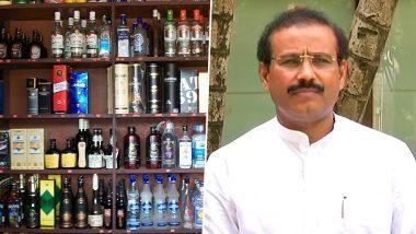 महाराष्ट्र: Lockdown काळात वाईन शॉप वरील बंदी बाबत राजेश टोपे यांच्या 'या' विधानामुळे मद्यप्रेमींच्या आशा झाल्या पल्लवित
