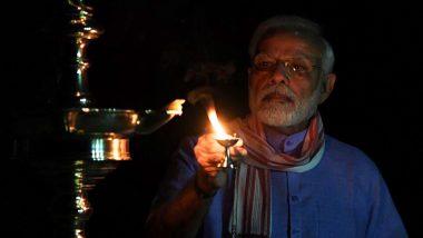 पंतप्रधान नरेंद्र मोदी यांनी आपल्या घराबाहेर मोठ्या समईमध्ये दिपप्रज्वलन करुन उपक्रमात दिले मोलाचे योगदान, पाहा ही सुंदर रोषणाई