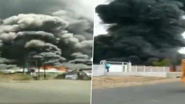 जळगाव: भुसावळ येथील डिस्को इंटरप्रायजेस कंपनीला लागलेल्या भीषण आगीत कोट्यवधींचा माल जळून खाक, Watch Video