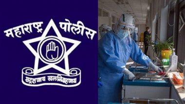 Coronavirus In Maharashtra: महाराष्ट्र पोलिस खात्यातील 8 अधिकारी तर 29 अन्य कर्मचारी कोरोनाच्या विळख्यात