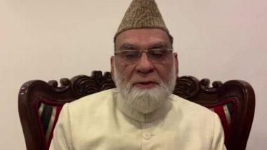 दिल्ली जामा मशिदीच्या शाही इमामांचं मुस्लिम बांधवांना रमजान दरम्यान घरीच नमाज अदा करण्याचं आवाहन, 'सरकारी नियमावलीचं पालन केल्यास लवकरच COVID 19 वर मात करू'