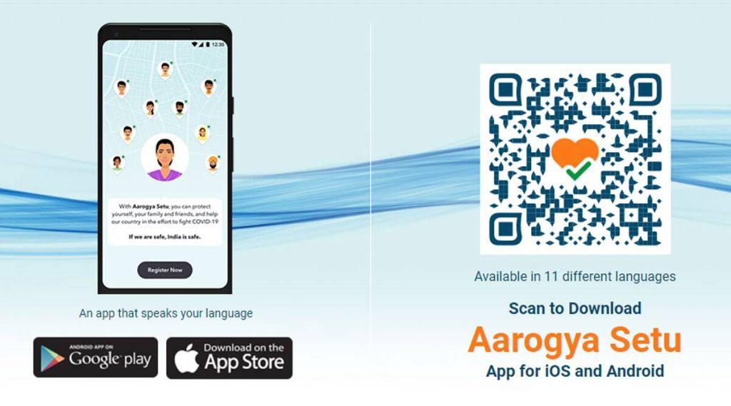 Aarogya Setu App चा नवा विक्रम; जगातील सर्वात जास्त डाऊनलोड केल्या जाणाऱ्या Top 10 अॅप्समध्ये समावेश, पहा यादी