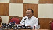 Gudi Padwa 2021: उपमुख्यमंत्री अजित पवार यांच्याकडून गुढीपाडवा व मराठी नववर्षाच्या शुभेच्छा