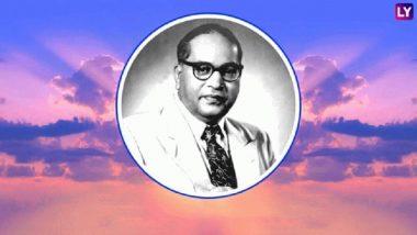Ambedkar Jayanti 2020 Songs: डॉ. बाबासाहेब आंबेडकर जयंती निमित्त महामानवाला अभिवादन करणारी खास भीमगीतं!