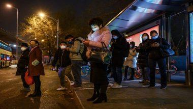Coronavirus Pandemic: चीनमध्ये कोरोना व्हायरसचं उत्पत्तीकेंद्र असलेल्या Wuhan शहरात 76 दिवसांनंतर लॉकडाऊन संपुष्टात