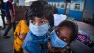 Coronavirus: महाराष्ट्रात आज कोरोना विषाणू च्या 229 नवीन रुग्णांची नोंद; राज्यातील संक्रमितांची एकूण संख्या 1364 वर