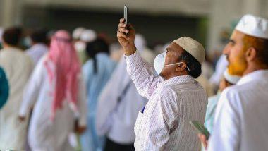 COVID19: रुग्णालयात दाखल झालेल्या कोरोनाबाधितांना स्मार्टफोन, टॅबलेट वापरण्याची परवानगी द्यावी; केंद्र सरकारचे राज्यांना निर्देश