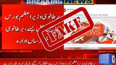 ब्रिटनचे पंतप्रधान बोरिस जॉनसन यांच्याबद्दल दिले धक्कादायक वृत्त; पाकिस्तानी वृत्तवाहिनी Dawn News वर होत आहे जगभरातून टीका