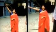 Coronavirus ला पळवण्यासाठी भाजप महिला जिल्हाध्यक्ष मंजू तिवारी यांनी हवेत केला गोळीबार;पहा Viral Video