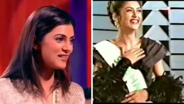 सुष्मिता सेन हिच्या Miss India 1994 Winning Gown ची प्रेरणादायी कहाणी! कुण्या फॅशन डिझायनरने नव्हे तर गॅरेज मधील शिंप्याने शिवला होता 'हा' सुंदर ड्रेस (Watch Video)