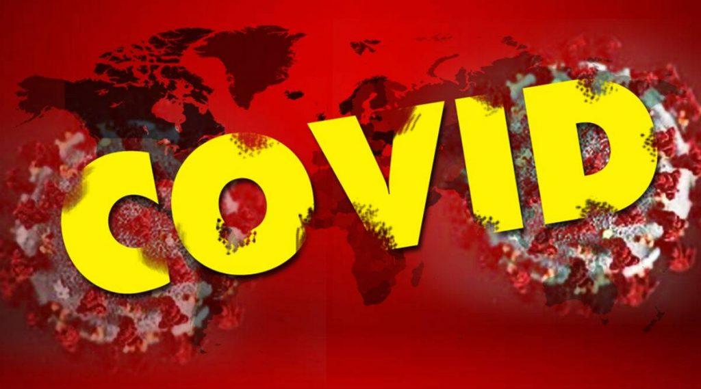 Coronavirus Update: अमेरिकेत कोरोनाचे मृत्यूतांडव! जगभरातील सर्वाधिक 1,745,606 रुग्णांसह 102,798 मृत्यूंची नोंद, पहा आकडेवारी