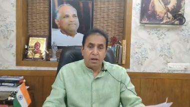 Sushant Singh Rajput Case: सर्वोच्च न्यायालयाचा निर्णय आल्यानंतर महाराष्ट्र सरकारची भूमिका स्पष्ट करु- गृहमंत्री अनिल देशमूख