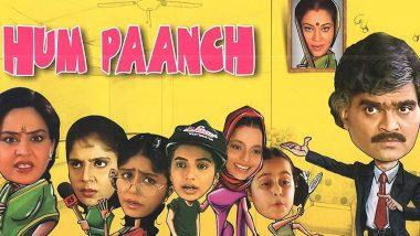 अशोक सराफ, प्रिया तेंडुलकर यांची धमाल कॉमेडी 'हम पांच' मालिका झी टीव्हीवर पुन्हा झळकणार
