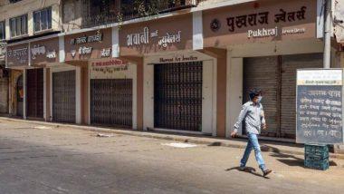Janta Curfew In Parbhani: परभणीत आजपासून 5 दिवस जनता कर्फ्यू, कामाशिवाय घराबाहेर पडल्यास होणार कारवाई