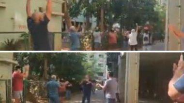 मुंबई: प्रतिक्षा नगर मधील दोन पत्रकारांची चाचणी निगेटिव्ह आल्यानंतर घरी आल्याने टाळ्या वाजवून स्वागत (Watch Video)