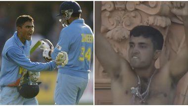 On This Day in 2002: आजच्या दिवशी दिसली टीम इंडियाची 'दादागिरी', सौरव गांगुलीने 18 वर्षांपूर्वी लॉर्ड्स येथे आपली जर्सी हवेत भिरकावून साजरा केला नेटवेस्ट मालिकेचा अविस्मरणीय विजय