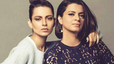 अभिनेत्री Kangana Ranaut व बहिण Rangoli Chandel यांच्या अडचणीमध्ये वाढ; कोर्टाचे पोलिसांना चौकशीचे आदेश, जाणून घ्या प्रकरण