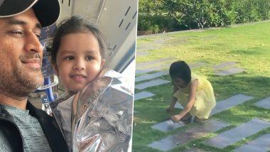 Video: लॉकडाउनमध्ये एमएस धोनीची मुलगी जिवा अशा प्रकारे करत आहे स्वच्छतेची काळजी, पाहून तुम्हीही म्हणाला Aww