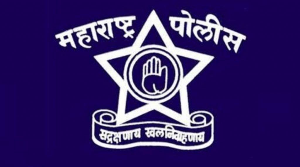 Coronavirus In Maharashtra Police: महाराष्ट्र पोलीस दलातील आणखी 364 जणांना कोरोनाची लागण तर 4 जणांचा गेल्या 24 तासात बळी