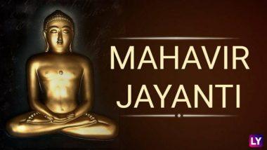 Mahavir Jayanti 2020: पंतप्रधान नरेंद्र मोदी, राहुल गांधी, स्मृती इराणी, पियूष गोयल यांच्यासह अनेक दिग्गज नेत्यांनी दिल्या महावीर जयंतीच्या शुभेच्छा!