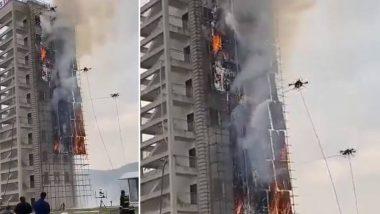मिलिंद देवरा यांनी Firefighting Drones चा  व्हिडिओ शेअर करत मुंबई अग्निशमन दलाला दिला 'हा' सल्ला!