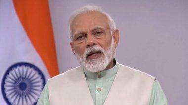 International Yoga Day 2020: कोरोना व्हायरसच्या संकट काळात योगाभ्यासाची गरज, पंतप्रधान नरेंद्र मोदी यांच्या भाषणातील महत्वाचे मुद्दे