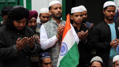 Ramadan 2020 Date in India: भारतामध्ये रमझान महिन्याला यंदा सुरूवात कधी होणार?