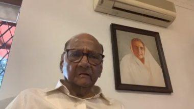 Bihar Assembly Election 2020:  राष्ट्रवादी काँग्रेस पक्षाची स्टार प्रचारकांची यादी जाहीर; शरद पवार यांच्यासह सुप्रिया सुळे, प्रफुल्ल पटेल, सुनील तटकरे, नवाब मलिक यांचा समावेश