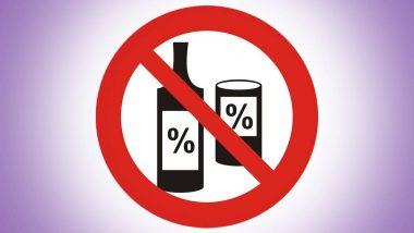 Alcohol Shops: औरंगाबाद मध्ये दारूविक्री सुरु केल्यास महिला रस्त्यावर उतरून दुकाने बंद करायला लावतील; खासदार इम्तियाझ जलील यांचा इशारा
