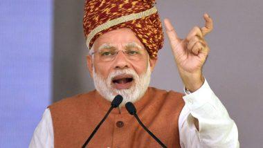 'BJP' च्या 40व्या वर्धापन दिनाच्या निमित्त पंतप्रधान नरेंद्र मोदी यांचे खास ट्विट; भाजप स्थापना दिवसाच्या सर्व कार्यकर्त्याना दिल्या शुभेच्छा