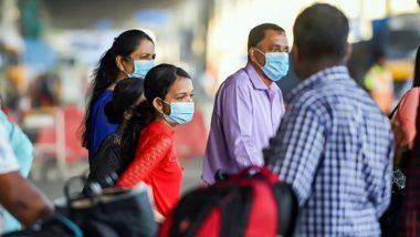 Coronavirus: नाशिक येथील नागरिकांनो सावधान! सावर्जनिक ठिकाणी विनामास्क फिराल तर, भरावा लागेल 'इतका' दंड
