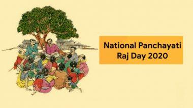 National Panchayati Raj Day: पंचायत राज दिन- ग्रामपंचायत, पंचायत समिती, जिल्हा परिषद असा चालतो काभार; जाणून घ्या इतिहास आणि महत्त्व
