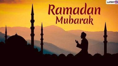 Ramadan Moon Sighting 2020: केरळ व कर्नाटक येथे दिसला 'चाँद'; उद्यापासून सुरु होणार पवित्र रमजानचा महिना