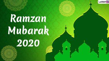 Ramzan Mubarak 2020 Wishes & Greetings: रमजान उल करीम उत्सवालालवकरच होणार सुरुवात; WhatsApp Status, HD Images आणि Stickers च्या माध्यमातून सर्वांना द्या या खास शुभेच्छा