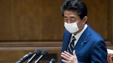 Coronavirus: जपानचे प्रधानमंत्री शिंजो अबे यांनी ऑलिम्पिकवर केले मोठे विधान, कोरोना व्हायरसवर मात केल्याशिवाय टोकियो खेळाचे आयोजन कठीण
