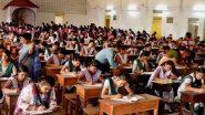 Coronavirus Impact: CBSE पहिली ते आठवीच्या विद्यार्थ्यांची परीक्षा न घेता त्यांना पुढील वर्गात पाठवणार; सरकारने दिले आदेश