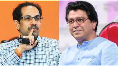 Raj Thackeray Letter To CM Uddhav Thackeray: खाजगी वैद्यकीय कर्मचार्यांंना विमा का देत नाही? राज ठाकरे यांचा उद्धव ठाकरे यांंना पत्रातुन सवाल