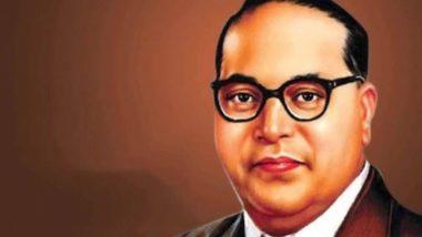Dr. Babasaheb Ambedkar Jayanti 2020: यंदा बाबासाहेब आंबेडकर यांची जयंती घरीच साजरी करण्याचे प्रकाश आंबेडकर, जितेंद्र आव्हाड यांचे आवाहन, पहा काय म्हणतात नेते