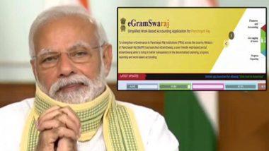 Panchayati Raj Day: पंतप्रधान नरेंद्र मोदी यांच्याकडून e-GramSwaraj App,  Swamitva Yojana जाहीर; गावांना स्वयंपूर्ण होण्याचे अवाहन