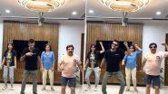 Fantastic 4! लॉकडाउनमध्ये युजवेंद्र चहल ने केला फॅमिली डान्स, 'ढिंच्यॅक पूजासोबत चांगली जोडी बनेल' म्हणत Netizens ने केले ट्रोल