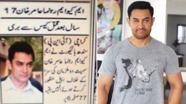 पाकिस्तानी न्यूज चॅनलची मोठी चूक; हत्या प्रकरणात आरोपी MQM लीडर ऐवजी दाखवला बॉलिवूड अभिनेता आमिर खान याचा फोटो (See Viral Post)