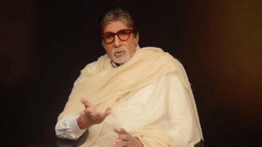 2021 ला कोणाची नजर लागू नये म्हणून Amitabh Bachchan यांचा खास उपाय; लिंबू-मिरची बांधून काढली दृष्ट (See Photo)