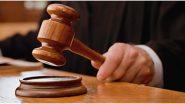 Palghar Mob Lynching Case: पालघर मधील मॉब लिंचिग प्रकरणी 54 आरोपींना कोर्टाकडून जामिन मंजूर