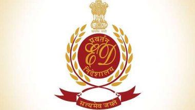 Iqbal Mirchi Case: वाधवान बंधूंचा जामीन रद्द करण्यासाठी ED ची मुंबई उच्च न्यायालयात धाव, 23 एप्रिलला होणार सुनावणी