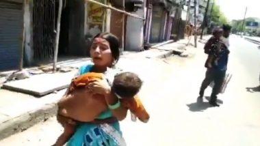 बिहार: तीन वर्षाच्या मुलाला छातीला कवटाळून धावत राहीली आई, नाहीच मिळाली रुग्णवाहिका; अखेर मृत्यू (Video)