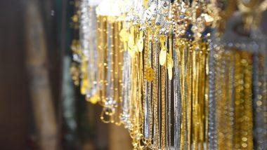 Gold Rate On 3rd June: सोन्याचा दर 48 हजारापेक्षा कमी; जाणून घ्या महाराष्ट्रातील महत्त्वाच्या शहरांमधील आजचा सोन्याचा दर