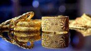Gold Rate Today: सोन्याचा दर प्रति तोळा  52,175 रूपये; जाणून घ्या आजचे मुंबई, दिल्ली, चैन्नई, कोलकाता मधील 10  ग्राम सोन्याचा भाव काय?