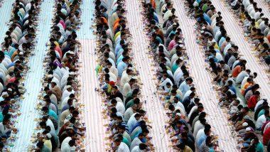 Ramadan Iftar, Sehri Timetable 2020 For Mumbai: मुंबई शहरातील यंदा रमजान महिन्यातील सेहरी आणि इफ्तारच्या वेळांंचंं इथे पहा संपूर्ण वेळापत्रक!
