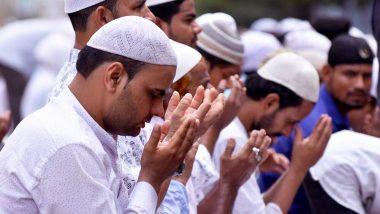 Ramadan 2020: मुस्लिम बांधवांच्या पवित्र 'रमजान' महिन्यात कोणत्या गोष्टींना परवानगी आणि कोणत्या निषिद्ध घ्या जाणून